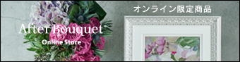 After Bouquet Online Store